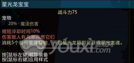 QQ截图20170812212244.jpg