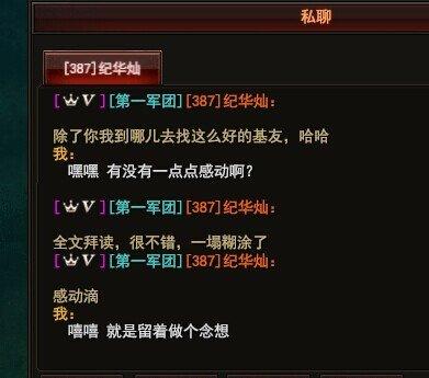 QQ图片20141119224647.jpg